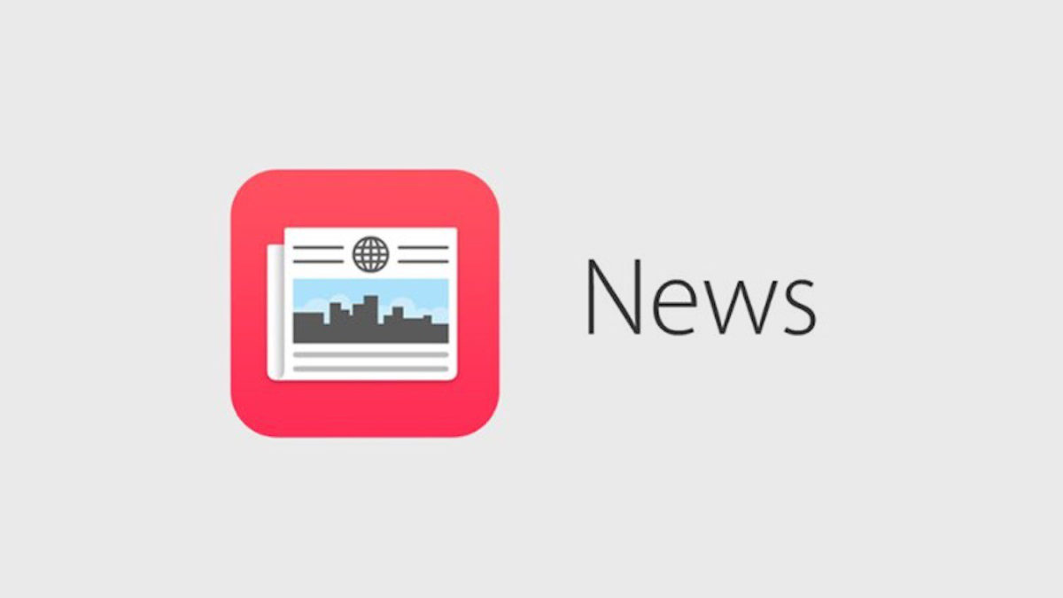 Apple News logo banner